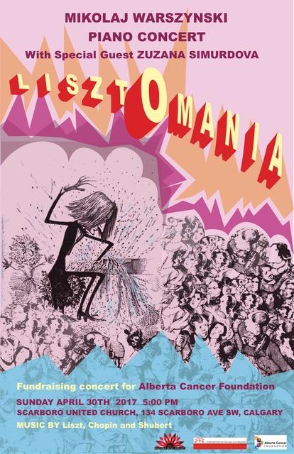 lisztomania poster2