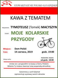 KzT: W SIECI Internetu @ Polish Canadian Cultural Centre